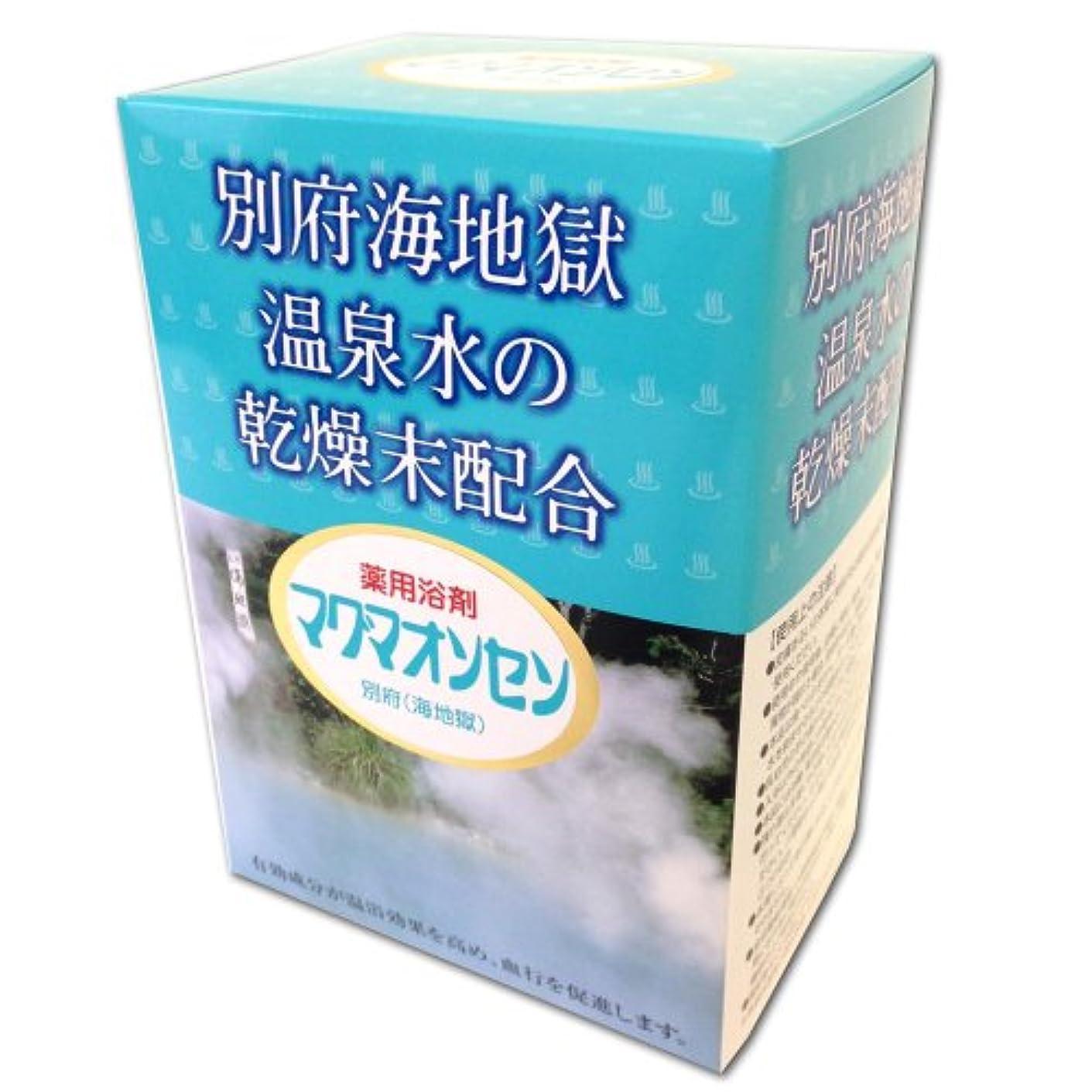 公蒸気分離マグマオンセン(海地獄) 15g×21包   日本薬品開発