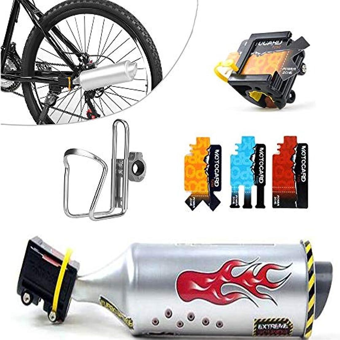 カートンしたがって剣自転車排気管アルミ合金ボトルケージキッズ自転車タービンスポーク装飾改造排気管DIYラベルオーディオプラスチックバンド6サウンドカード簡単にインストールできる16-22インチ自転車に適した誕生日プレゼン