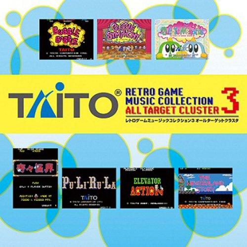 タイトー レトロゲームミュージック コレクション3 オールターゲットクラスタ