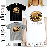 301-sanmaruichi- Tシャツ メンズ 半袖 おしゃれ ハンバーガー パグバーガー pug 犬 パグ おもしろ クルーネック Uネック ユニセックス 男女兼用 プリントTシャツ