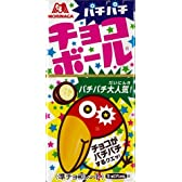 森永製菓 チョコボール<パチパチ> 28g×20箱