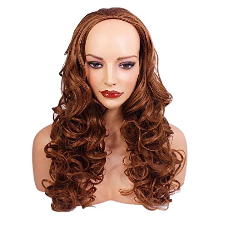 エスニック接続出血レディース3/4ハーフウィッグ - チェスナッツブラウン - カーリースタイル - 22インチ - 250g - 耐熱性合成繊維 - ヘアピースエクステンションのクリップ - ルックスとエレガントによる本物の髪のような雰囲気