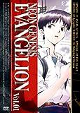 NEON GENESIS EVANGELION vol.01 [DVD] 画像