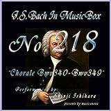 神よ、汝のすべてのノンケにわれ感謝する BWV 346 (オルゴール)