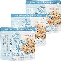 アルファー食品 安心米 海鮮おこわ 100g×3個