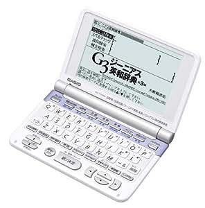 CASIO 電子辞書 Ex-word XD-T4100 (40コンテンツ, 実用生活モデル, バックライトつきスーパー高精細液晶)
