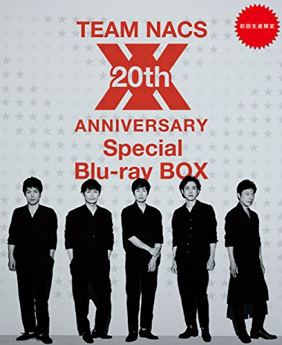 【Amazon.co.jp限定】TEAM NACS 20th ANNIVERSARY  Special Blu-ray BOX 【初回生産限定】(オリジナル特典付き)