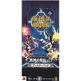 THE EYE OF JUDGMENT BIOLITH REBELLION 機神の叛乱 セット3 ブースター BOX