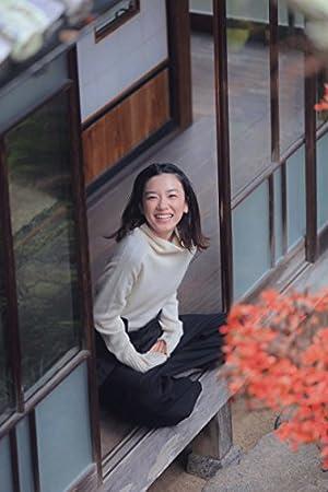 【Amazon.co.jp 限定特典/クリアファイル付き】「永野芽郁 in 半分、青い。」PHOTO BOOK(仮)