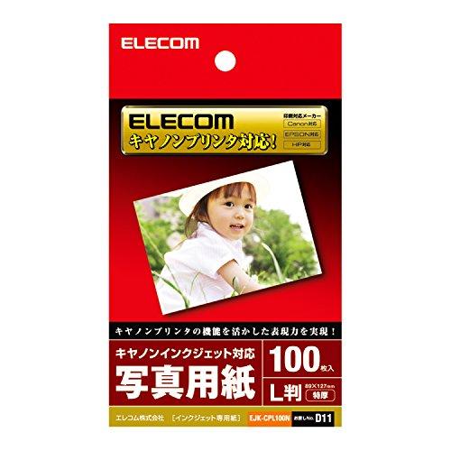キャノンインクジェット対応写真用紙 特厚 EJK-CPL100N [L 100枚]