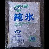 業務用砕氷5袋-風袋込みおよそ15kg ,本州限定、送料込み