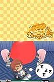 家庭教師ヒットマンREBORN!DS マフィア大集合ボンゴレフェスティバル 特典 ボンゴレフェスティバル!場外乱闘DVD付き 画像
