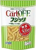 ★【さらにクーポンで20%OFF】はごろも CarbOFF (低糖質 マカロニタイプ) フジッリ 100g (5681)×5個が特価!
