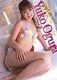 小倉優子 2009年カレンダー