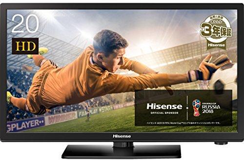 ハイセンス 20V型 液晶 テレビ HJ20D55 ハイビジョン 外付けHDD裏番組録画対応  2016年モデル