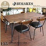 SHINBASU DINING TABLE 135 BIMAKES 全2色 ウォールナット