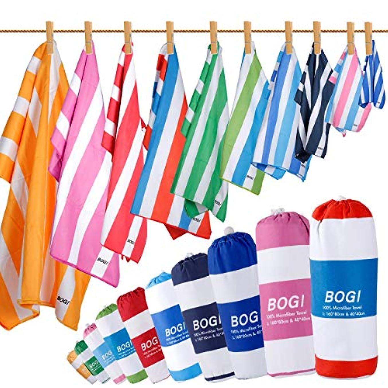 楽なキモい変成器BOGI Microfiber Sports&Travel Towel-Large:63''x31.5''with Hand/Face Towel for Travel Bath Beach Swim Camping Gym Yoga,Dry Fast Absorbent Soft Lightweight-Pouch+Carabiner(XL:Orange) [並行輸入品]
