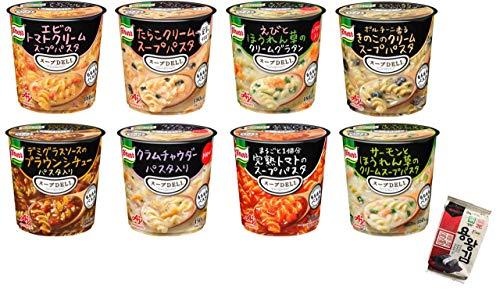 クノール スープDELI 8種各1個(デミグラスソースのブラウンシチュー、エビのトマトクリーム、たらこクリーム、クラムチャウダー、えびとほうれん草のクリームグラタン、完熟トマト、きのこのクリーム、サーモンとほうれん草のクリーム)おまけで韓国のり1パック付き