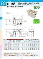 RD型 SK281SA-RD 枠SUS304 / 蓋SS400
