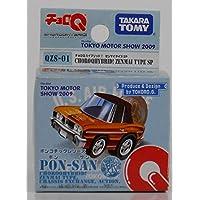 チョロQ ポンコチックシリーズ PON-SAN QZS-01