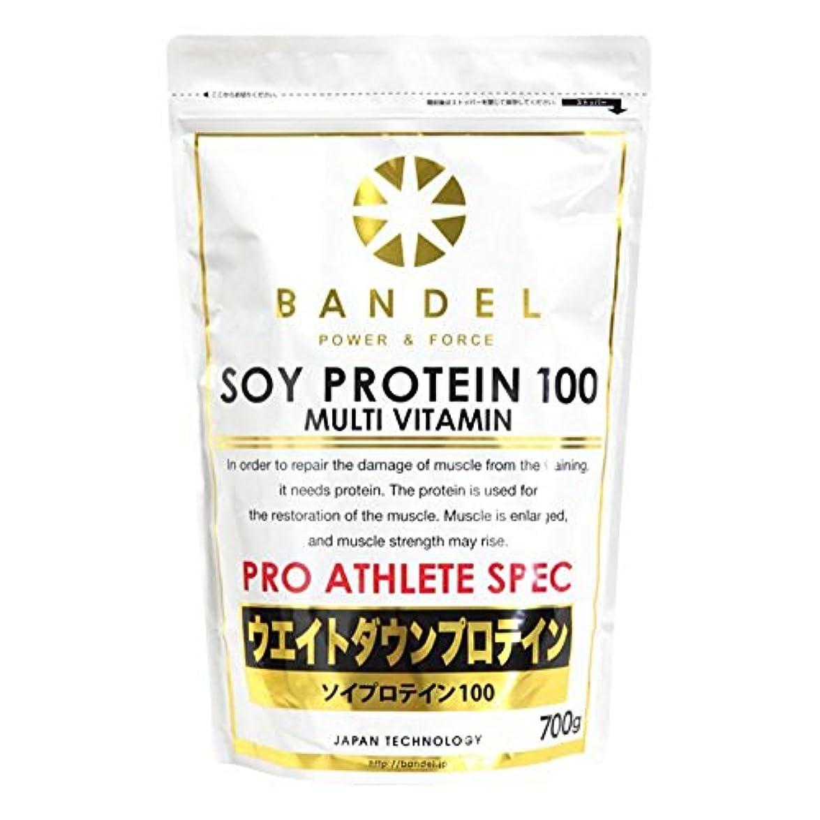 深める報いるさまようバンデル(BANDEL) ソイプロテイン 100(プレーン) 700g【正規品】(ウエイトダウンプロテイン)