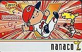 広島東洋カープ 2017 nanacoカード ナナコ