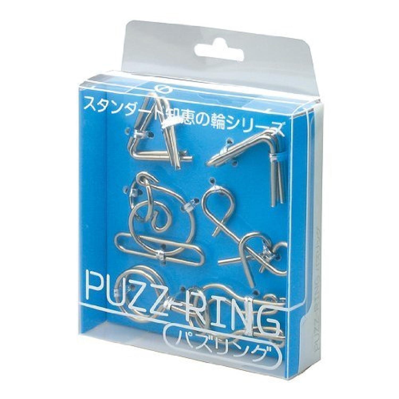 パズリング BLUE