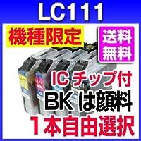 ブラザー LC111 ご入用のカラーを1本より ICチップ付き プリンターインク【純正インク同様ブラックは顔料】プリビオ NEOシリーズ DCP MFC シリーズ 対応 インクカートリッジ 互換インク インク カートリッジ brother 10P20Dec13 LC111系インク(機種限定) ブラック