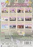 gdgd妖精s 第1巻 【DVD】