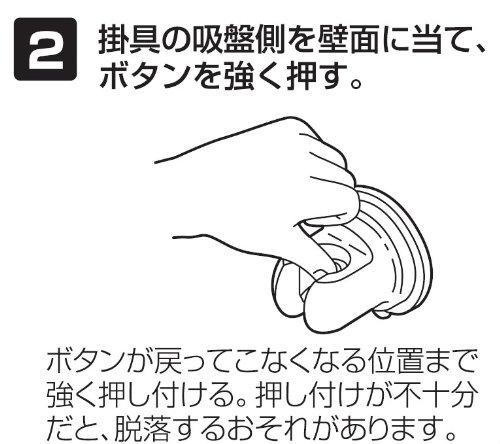サンエイ 吸盤式シャワーフック ピンク PS30-35-P
