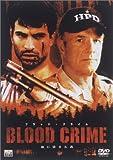 ブラッド・クライム -血に染まる森-[DVD]