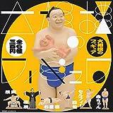 大相撲のフィギュア [全6種セット(フルコンプ)]