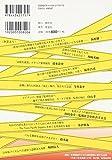 止めよう!市民監視(アベノリスク)五本の矢—秘密保護法/盗聴法/共謀罪/マイナンバー/監視カメラ