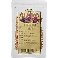 Alishan オレンジピール 20g ×10セット