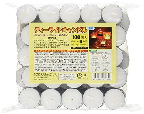 ティーキャンドル ロウソク ろうそく「ティーライトキャンドル アルミカップ 燃焼 約6時間 100個」