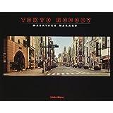 TOKYO NOBODY―中野正貴写真集