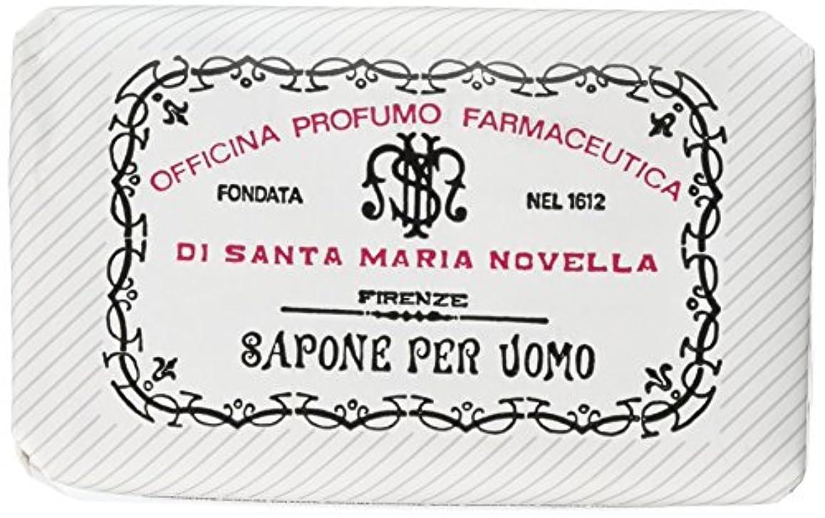 曇ったプロフィール儀式サンタマリアノヴェッラ メンズソープ ベティベール 130g [並行輸入品]