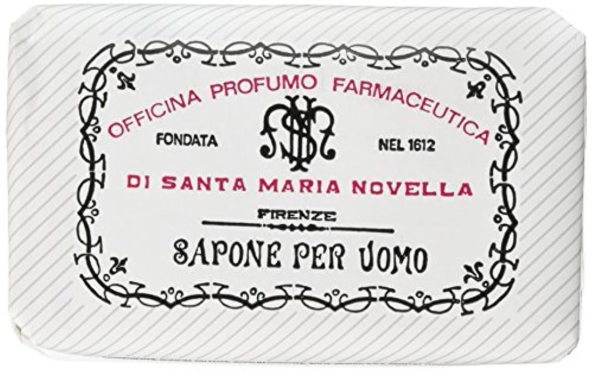 剥ぎ取る国内の満足できるサンタマリアノヴェッラ メンズソープ ベティベール 130g [並行輸入品]