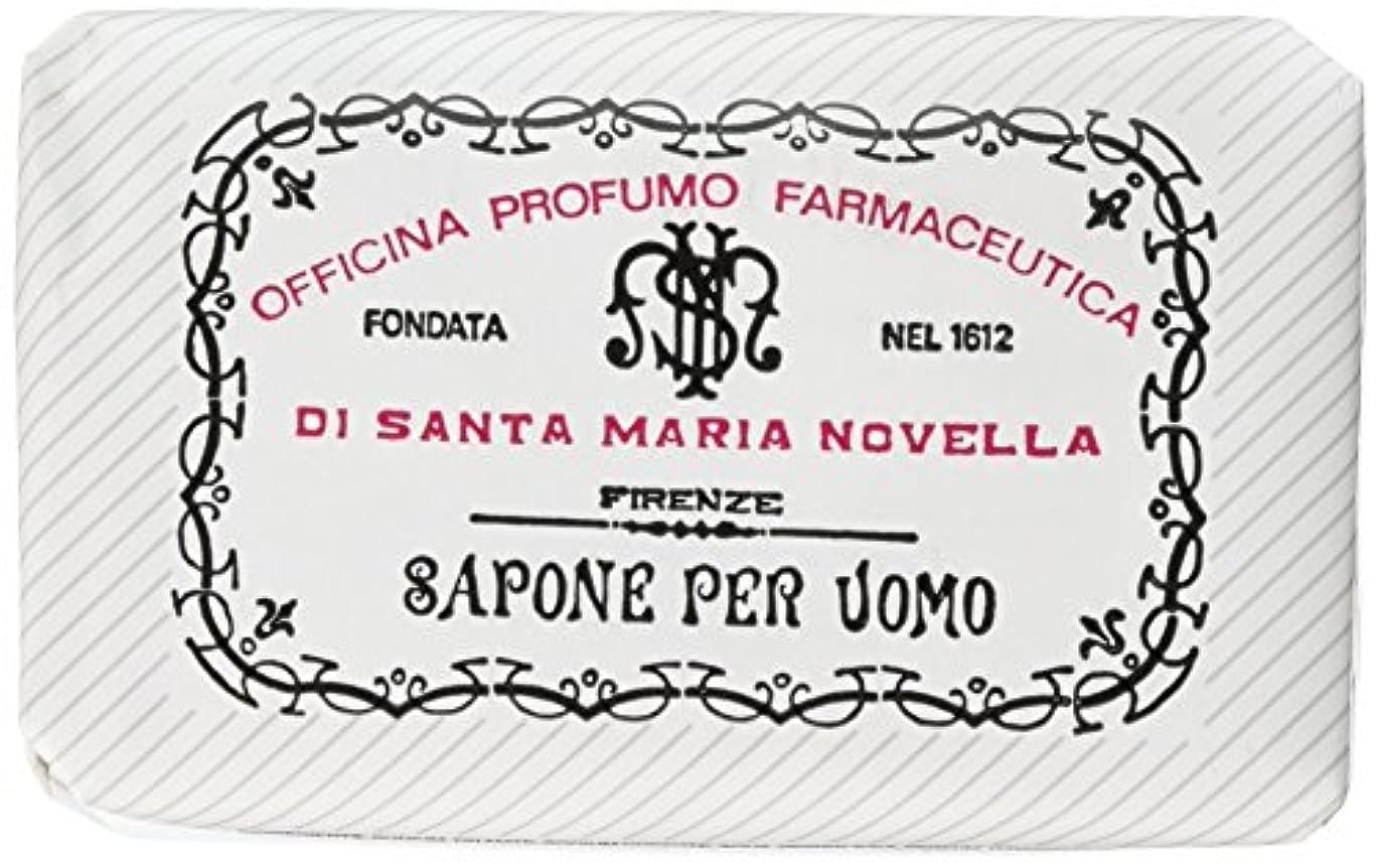 つかの間不透明な知覚するサンタマリアノヴェッラ メンズソープ ベティベール 130g [並行輸入品]