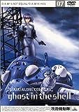 攻殻機動隊 STAND ALONE COMPLEX 07 [DVD] 画像