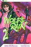 Wolf's Rain, Vol. 2 (2)