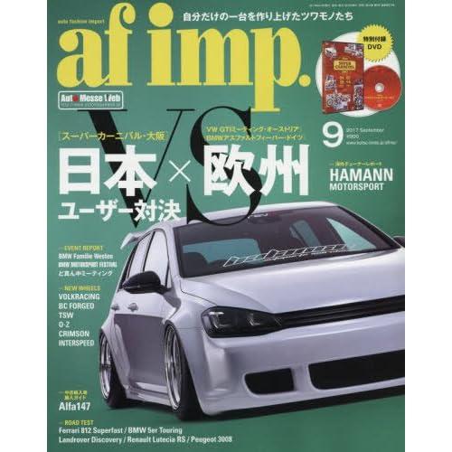 af imp(オートファッションインプ) 2017年 09 月号 [雑誌]