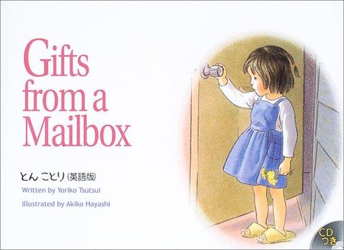 とん ことり―Gifts from a mailbox (R.I.C. story chest)の詳細を見る