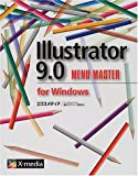 Illustrator9.0 for Windows MENU MASTER (MENU MASTERシリーズ)