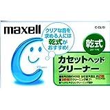 Maxell AUDIO CLEANER 乾式カセットヘッドクリーナー C-CL(S)