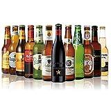 世界のビール12本飲み比べギフトセット スペイン産高級ビール入!スペイン・イタリア・ドイツ・ベルギーなどビール本場より大集結!商品説明付 ビールギフト (11弾)