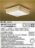 KOIZUMI(コイズミ照明) 和風LEDシーリングライト 千山格子(せんざんこうし) 【適用畳数:~6畳】 調光・調色タイプ AH43111L