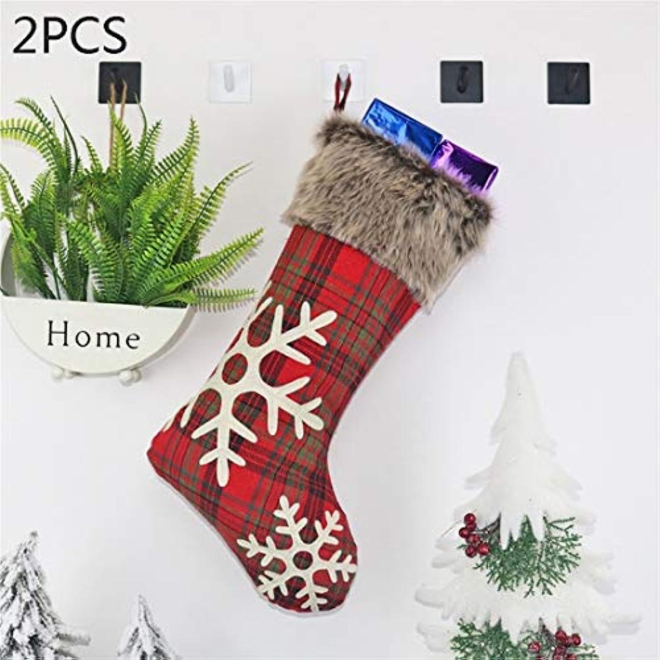 港利用可能納得させるLabos 2020クリスマススノーフレークぬいぐるみソックスギフトバッグクリスマスツリーのペンダントの飾り