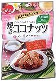 でん六 焼きココナッツ&アーモンド 35g×10袋
