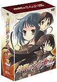 灼眼のシャナII 第I巻〈初回限定版〉[DVD]